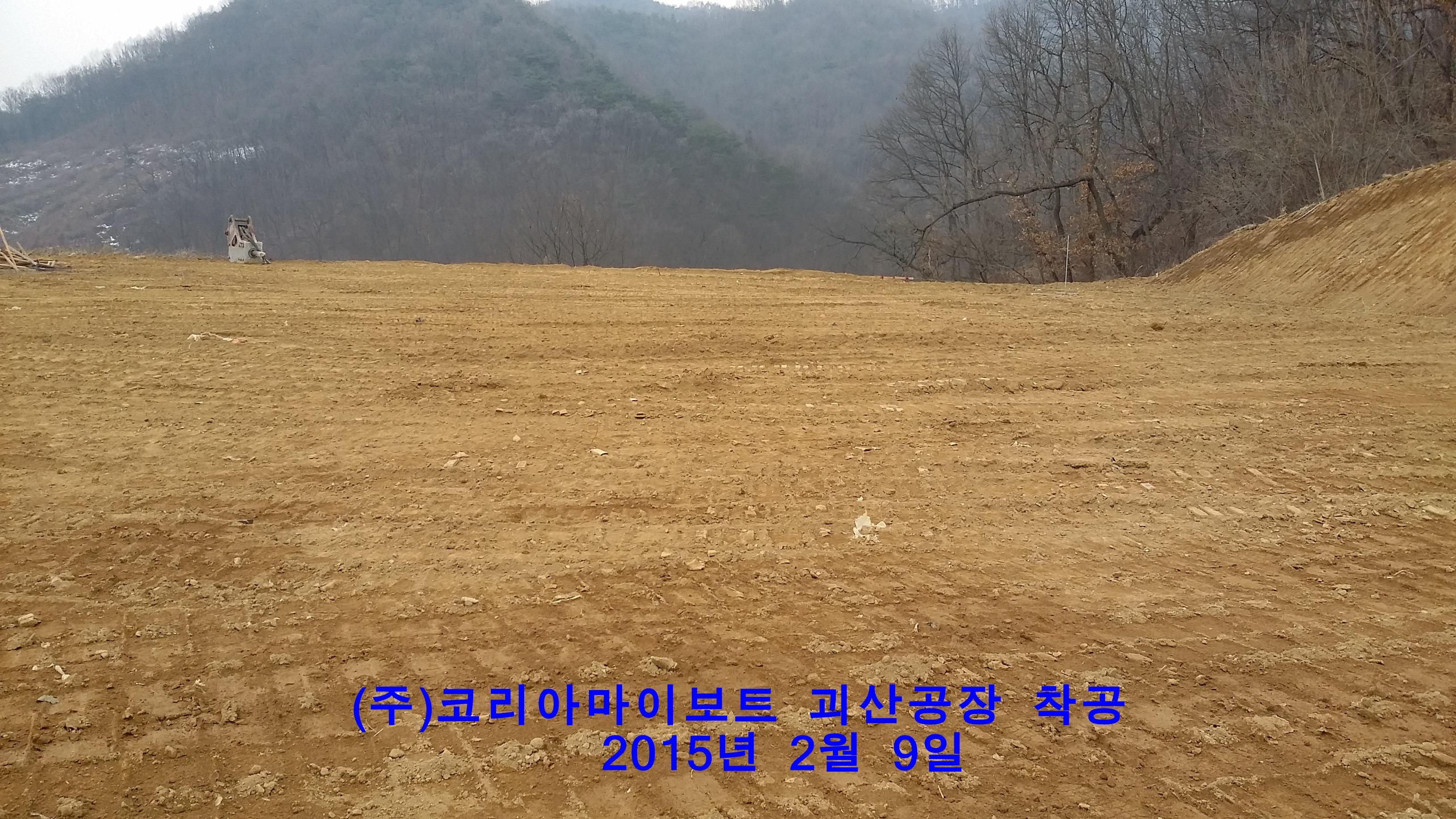 20150214_151451.jpg